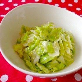 Easy Cabbage Namul キャベツだけ☆レンジでやみつきナムル