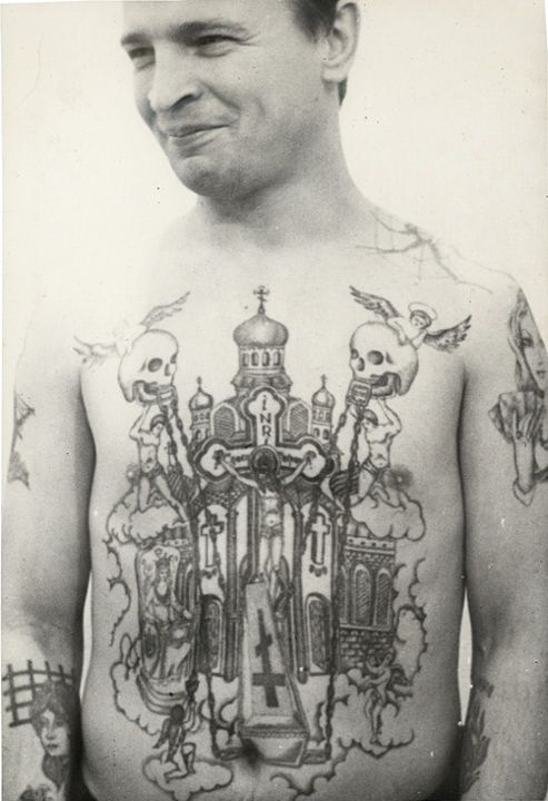 Decoding Russian criminal tattoos – in pictures