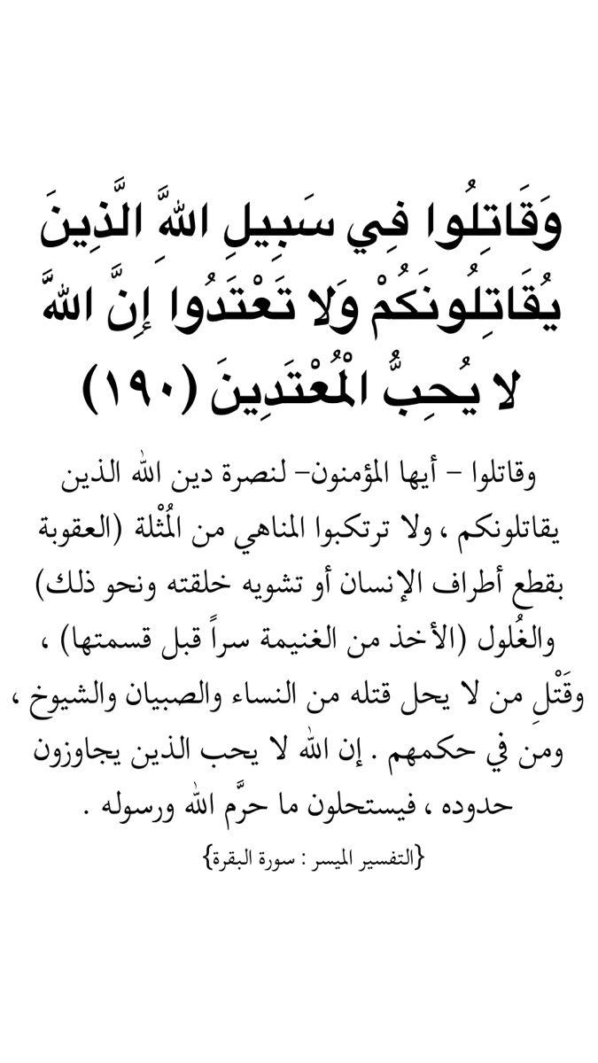 Pin By Albaraa Network On أعمالنا In 2020 Math Arabic Calligraphy Calligraphy