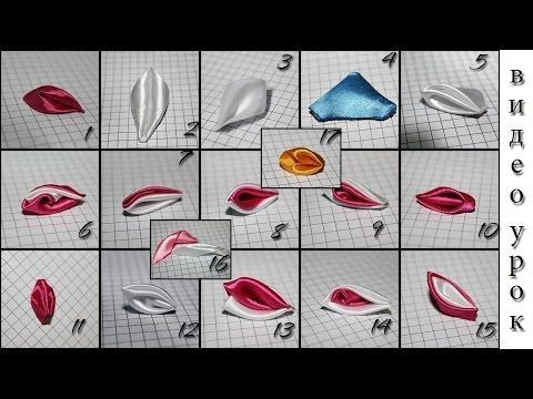 How to make kanzashi petals I 6 petals I kanzashi tutorial - part 2 - YouTube