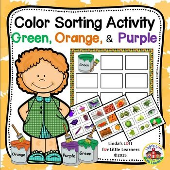Children will learn to recognize colors and match and sort same color objects with this  Sort by Color Activity: Green, Orange, Purple.  There are 27 sorting cards for each color, along with a sorting mat for each. Children place color cards on the correct sorting mat.