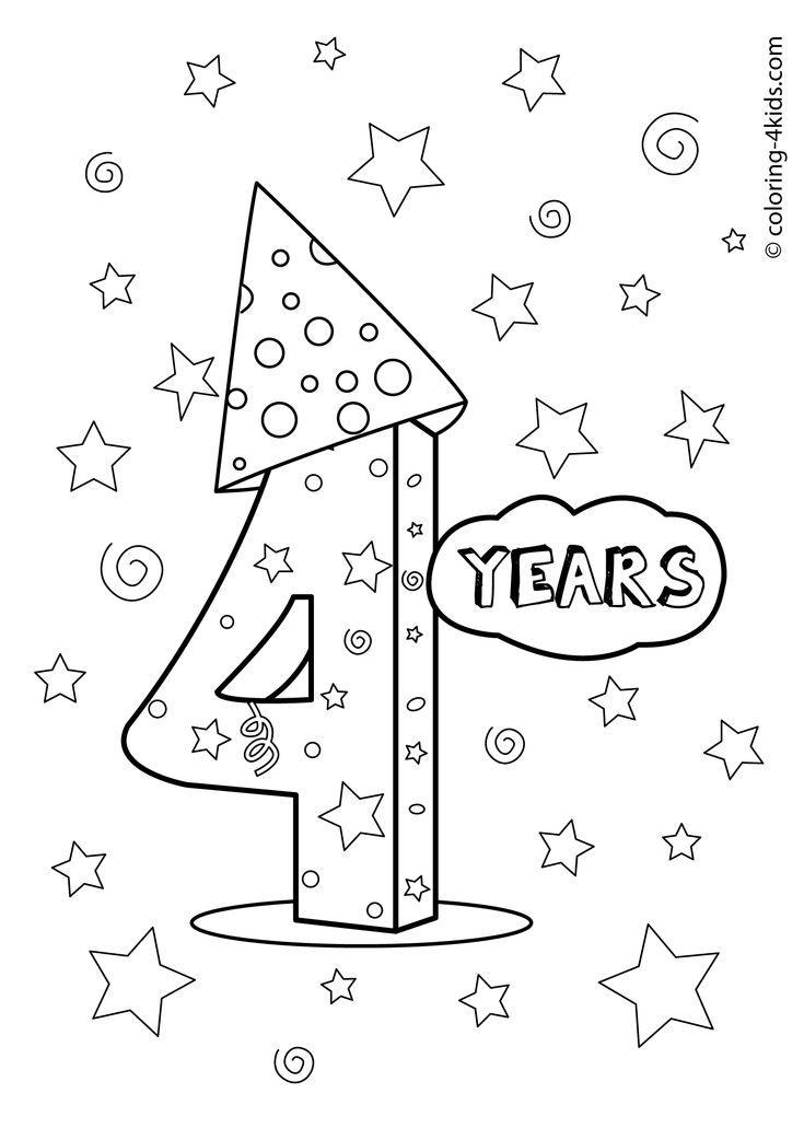20 best images about Birthday coloring pages on Pinterest ...