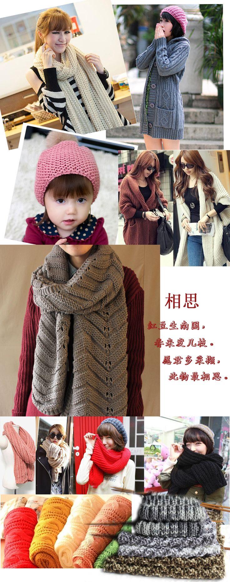 Шерстяная пряжа Clothing fabric embroidery 18