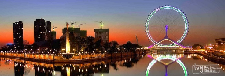 """Build on the bridge """"Tianjin eye"""""""