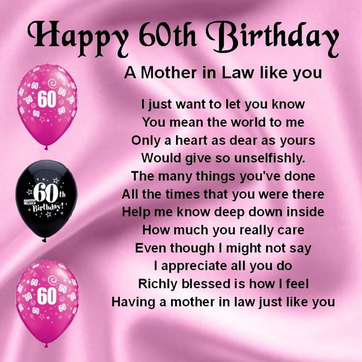 Personalised Coaster A Mother In Law Poem - 60th Birthday + FREE GIFT BOX