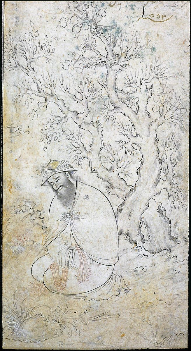 Page with calligraphy and drawing of man seated under tree   Museum of Fine Arts, Boston