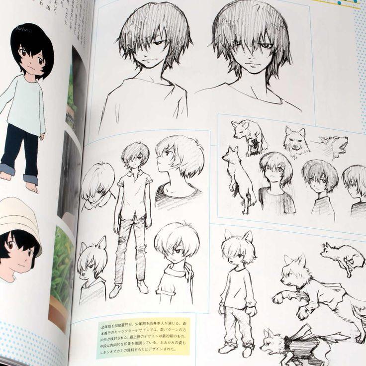 Mamoru Hosoda - The Girl Who Leapt Through Time