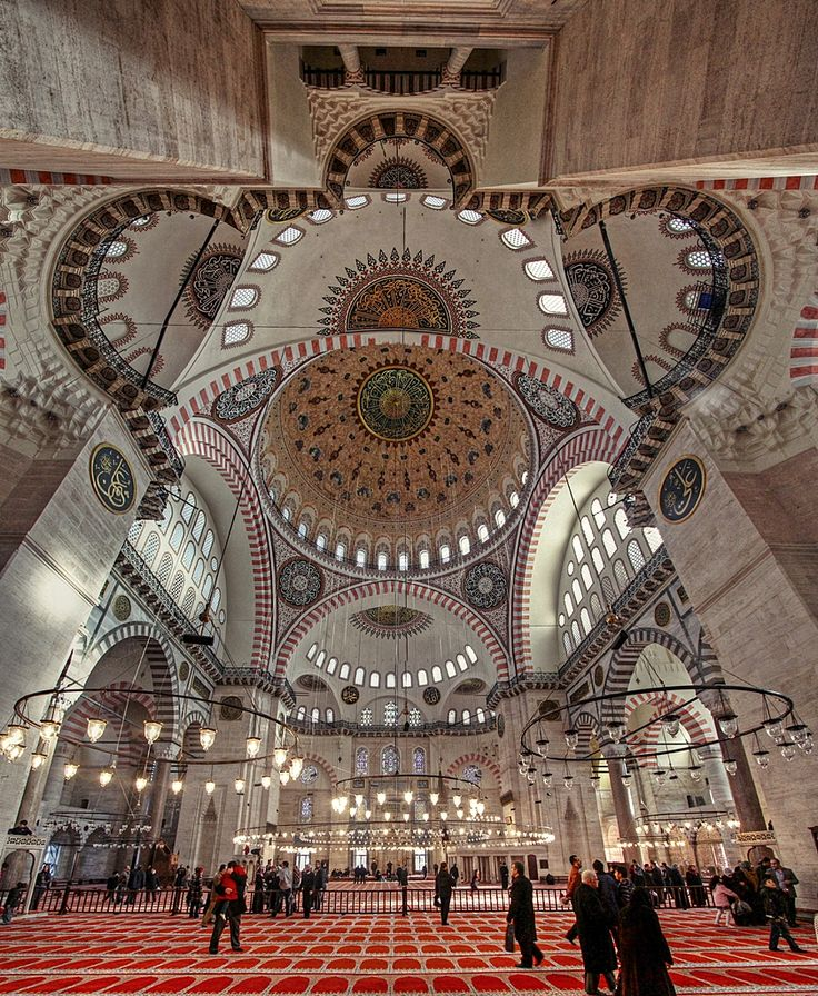 ...Suleymaniye Mosque...this is beautiful