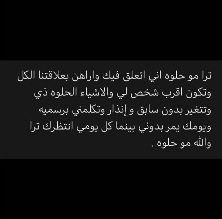 Pin By Mais Samhouri On فضفضة شوية حكي Mixed Feelings Quotes Lavender Aesthetic Feelings Quotes