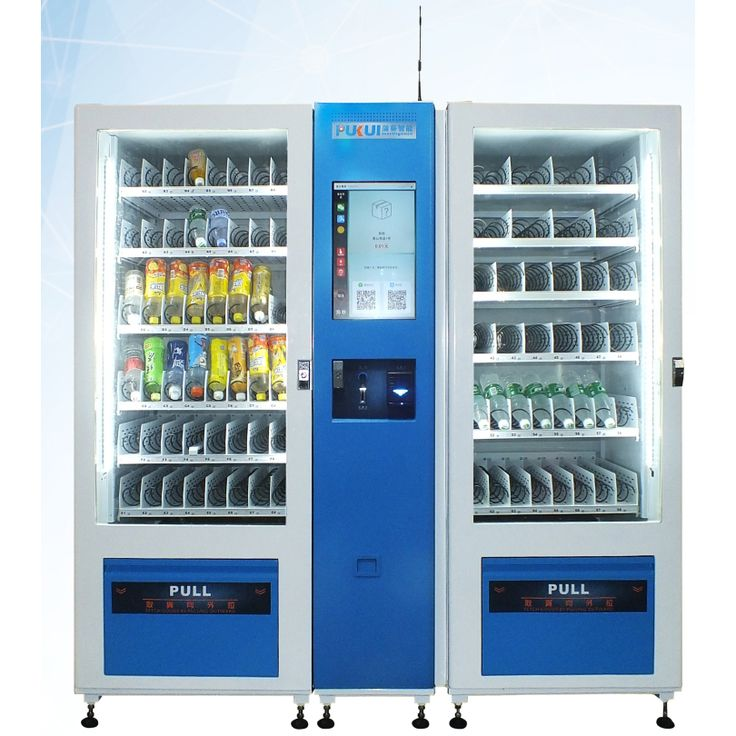 Best Quality Outdoor Custom Automatic Vending Machine ...