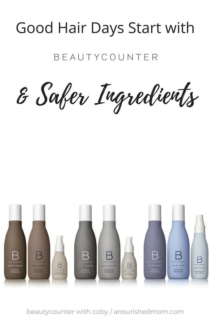 Safer hair care is here! Beautycounter launched its new hair care collections today, and true to what we've oome to expect from Beautycounter, they're safer and high performing. Curious to learn more? Come join my Beautycounter VIP Group! http://anourishedmom.com/VIPGroup