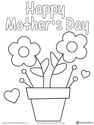 Mother's Day Homemade Card: Give mom a special homemade card with My Teaching Station Mother's Day coloring printable page.