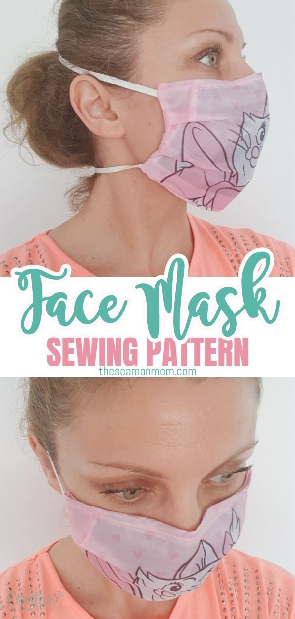 Make Your Own Reusable Face Mask That Is Breathable Comfortable To Wear And Easy To Sew With This Simpl In 2020 Small Sewing Projects Easy Sewing Projects Easy Sewing