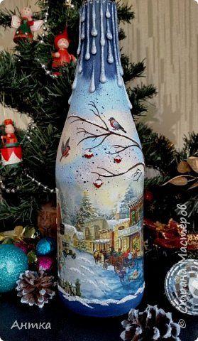 Здравствуйте дорогие мастера и мастерицы! С наступающим Новым годом и Рождеством! Очень давно меня не было и я очень соскучилась по Вам! Вот выдалось немного свободного времени и задекорировала бутылочки в подарок. фото 15