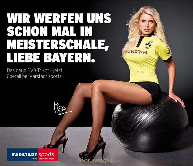 красивые немецкие девушки
