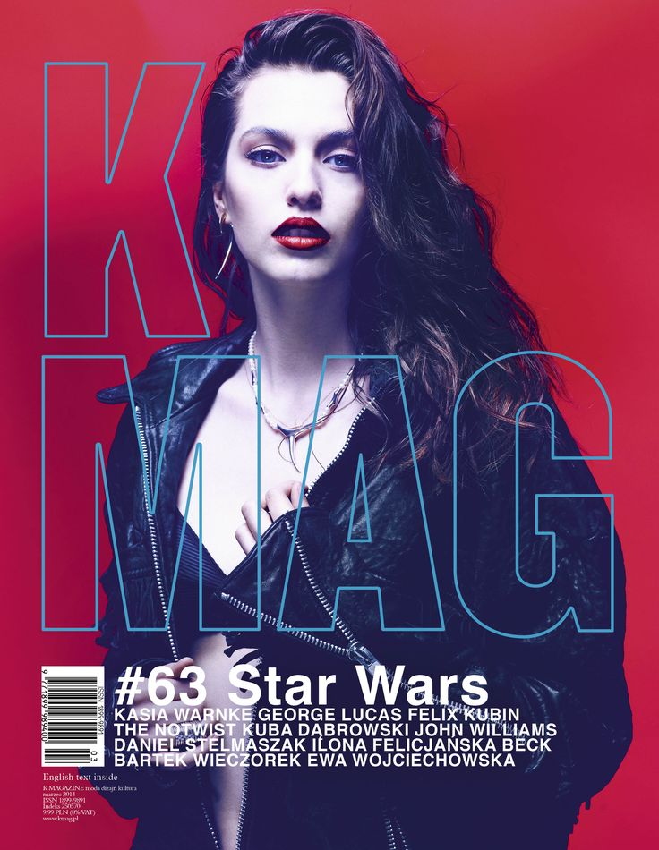 March issue. Star Wars!