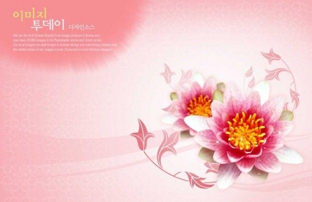 Fondo de flores psd material en capas | Descargar PSD gratis