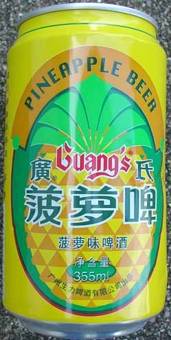 """Guang's Pineapple Beer from Guangzhou, China. It has 0.8% alcohol, just in case you were wondering. I like it for the """"pineapple"""" much more so than the """"beer"""" ;)"""