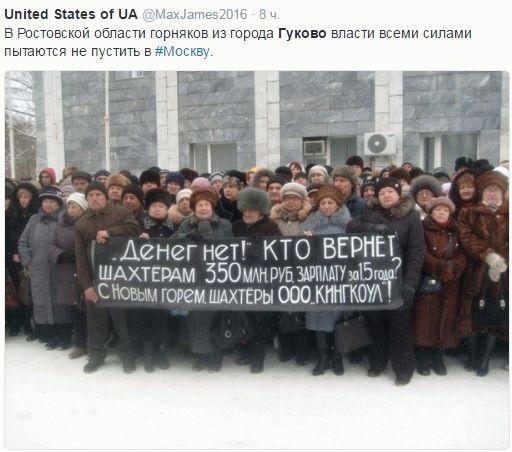 Шахтеры из Гуково: Спецоперации по принуждению обманутых горняков к молчанию | Free RuTube