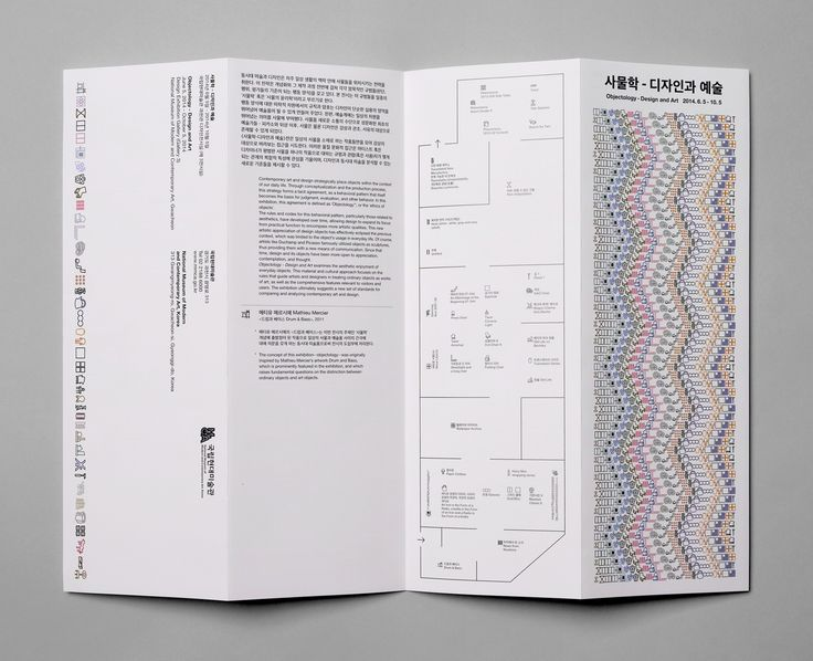 graphic design for the exhibition - Objectology - Design and Art - Jaemin Lee