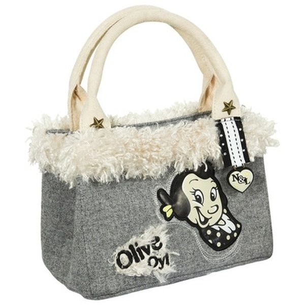 Monnalisa  Accessoire - Grau MONNALISA - exklusive kindermode mädchen    Small heather grey handbag with a printed nylon lining. Edges made of ivory faux fur. Fastening with a magnetic button. Embroidered patch on the front. Dimensions = 23 x 14 x 16 cm.