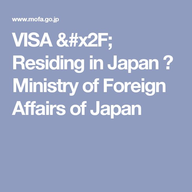 VISA / Residing in Japan | Ministry of Foreign Affairs of Japan