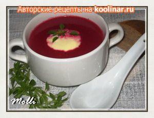 Фото к рецепту: Пряный свекольный суп-пюре