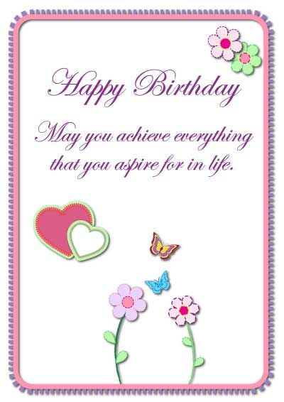 45 best images about PRINTABLE CARDS FOR FAMILY AND GOOD FRIENDS – Birthday Cards for Friends Printable