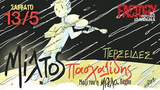 Ο υπέροχος Μίλτος Πασχαλίδης για μια και μοναδική παράσταση στα Ιωάννινα @factoryofsoundi
