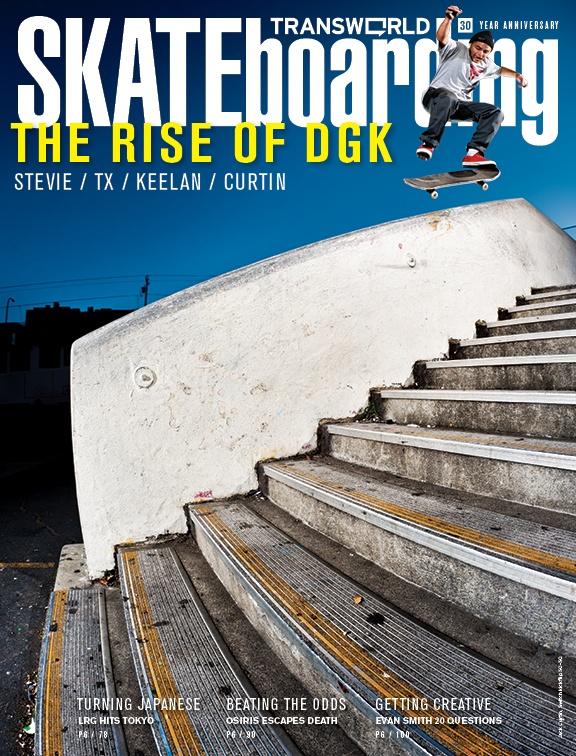 Switch Kickflip backside 50-50 by Jack Curtin.