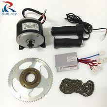 250 Watt 24VDC Motor Kit 250 Watt Gebürstet Motor Controller 80 T Zahn Kette 1 Para Throttles E-Roller MTB Fahrrad Elektromotor(China (Mainland))