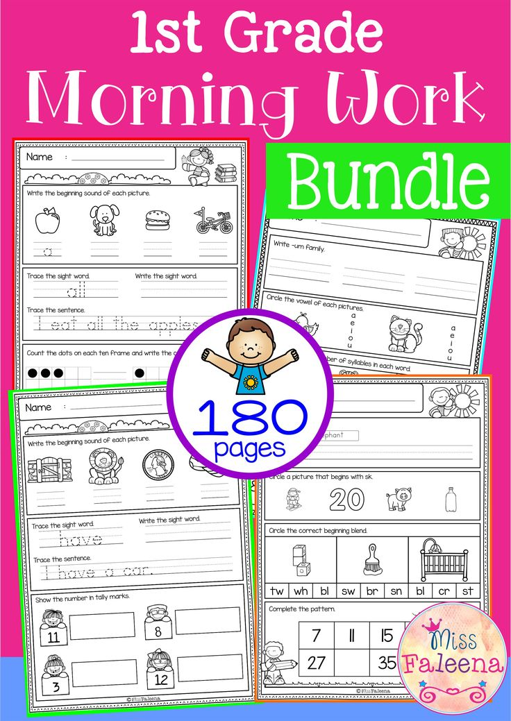 First Grade Morning Work Bundle includes 60 pages of morning work activities for literacy and math. These pages are great for advance kindergarten and first grade students. This morning work helps your students review important skills for first grader. Kindergarten | Kindergarten Worksheets | First Grade | First Grade Worksheets | Morning Work | Morning Work Worksheets | First grade Morning Work | Morning Work Literacy Centers | Morning Work Printables | Back to School