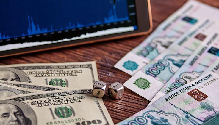 Форекс обучение - Важность понимания маржи и кредитного плеча Для всех трейдеров важно понимать концепцию маржи, поскольку вы торгуете на рынке Форекс. Не понимая леверадж и маржу, многие трейдеры недокапитализируют свой счет или переторговывают его.   #forex online