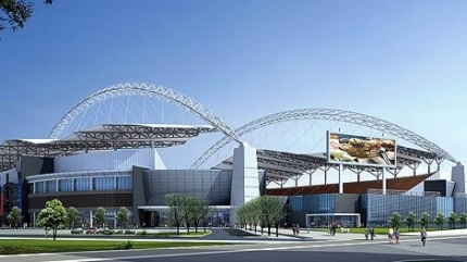 The new Blue Bomber Stadium in Winnipeg Manitoba at a cost of 160 million dollars.