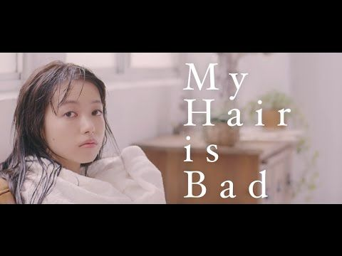 My Hair is Bad - 真赤 (Official Music Video)