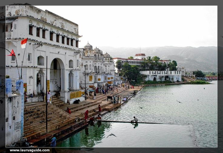 Hindus from all across India consider Pushkar Lake to be one of the most sacred lakes of India. According to legend, the origin of this lake was the lotus flower petals that fell on earth from Lord Brahma's hands.  The lake is surrounded by 52 palaces, 400 temples and 52 bathing 'ghats', which are a series of steps leading to the lake. Every year in November, pilgrims take a holy dip in this lake. It is believed that the water of the lake is capable of cleansing sins and curing skin…