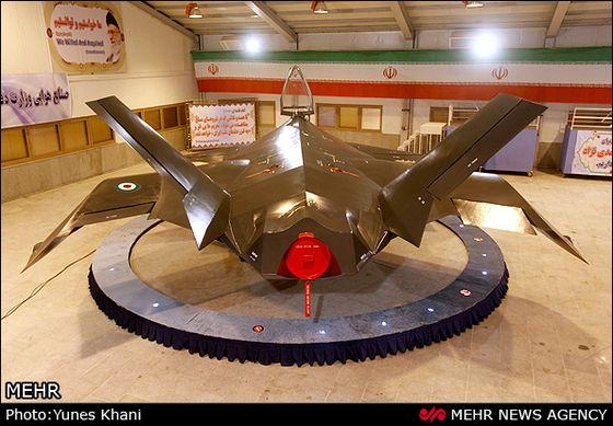 Iran Qaher 313 Steakth Fighter