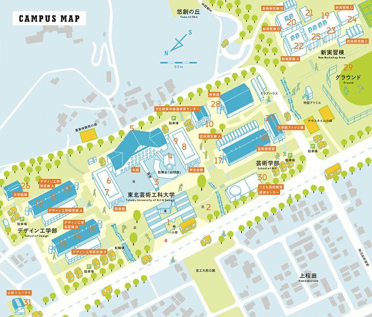 http://www.tuad.ac.jp/sozo/campus/index.html
