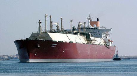 Qatari Liquefied Natural Gas (LNG) carrier
