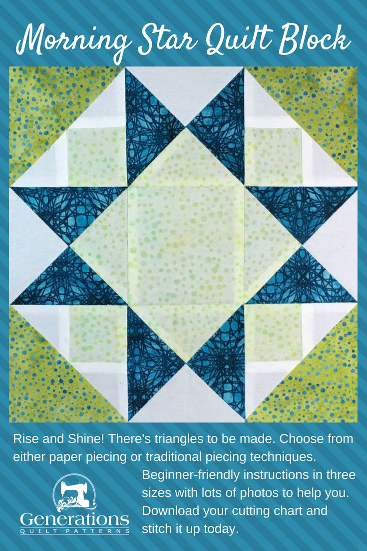Morning Star Quilt Block Instructions 6 9 And 12 Finished Star Quilt Blocks Quilt Blocks Quilt Block Tutorial