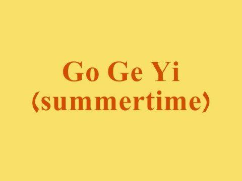 CWY (Cherokee) language lesson seasons:  GoGeYi (summertime)