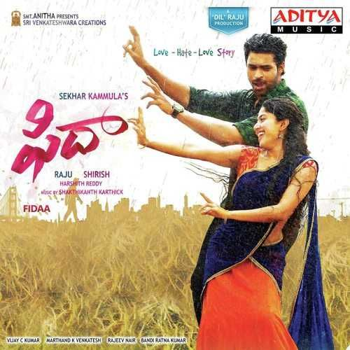 torrent telugu movies 2015 hd 1080p