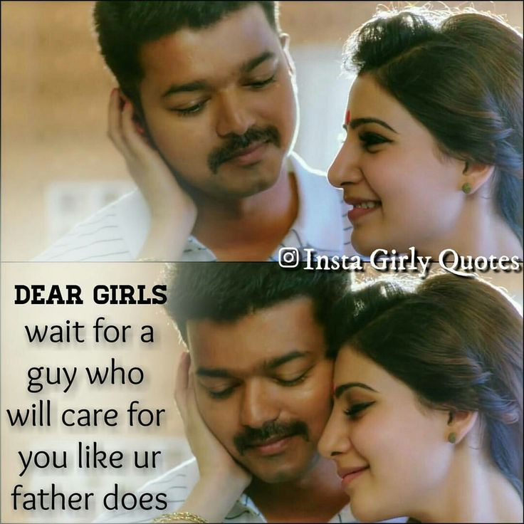 Theri Movie Love Images With Quotes: 295 Best Theri Images On Pinterest
