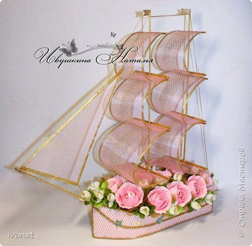 """Корабль из конфет на """"Розовую свадьбу"""""""