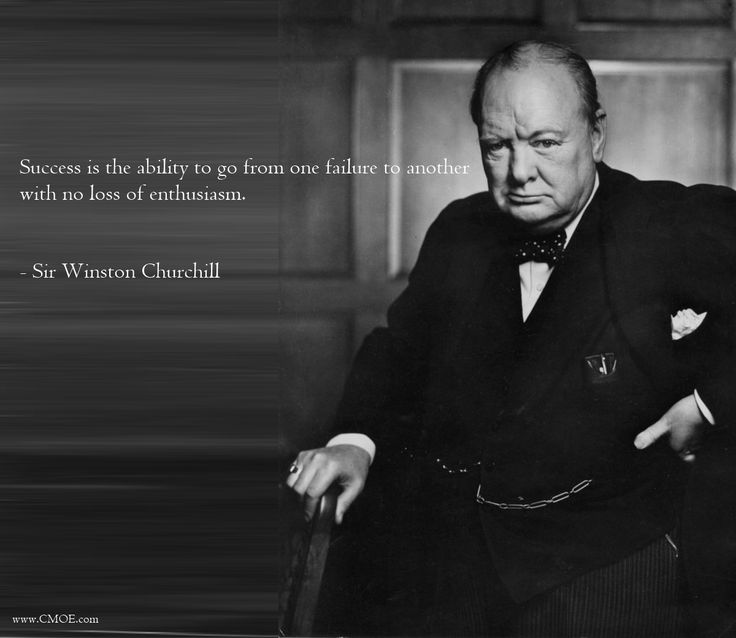 Winston Churchill Quote On Failure: Positive Motivation For Leaders & Strategists