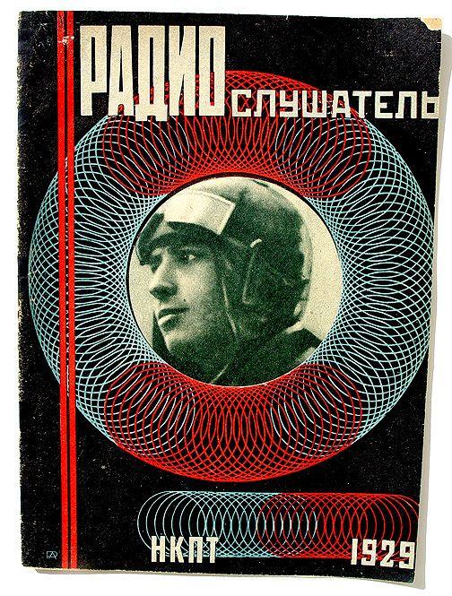 Radio Spectator magazine cover (1929) by  Alexander Rodchenko (1891-1956).