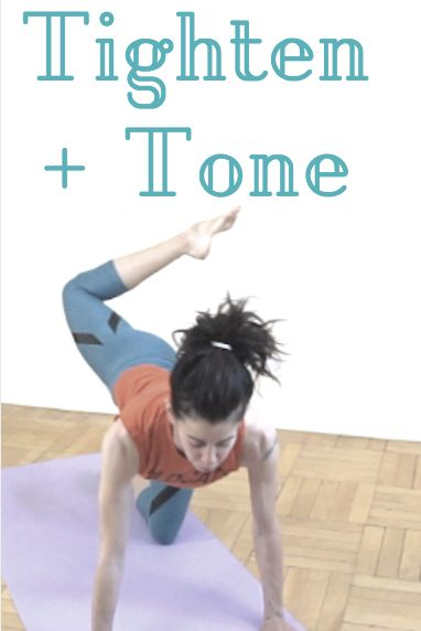 If you're curious to see what a Tracy Anderson workout is like then this is a good start. It's a mat routine with 5 different exercises that focus on the legs and butt. Each one is done for 30 reps so it burns! I promise you will be sore the next day. Click through to watch the video!