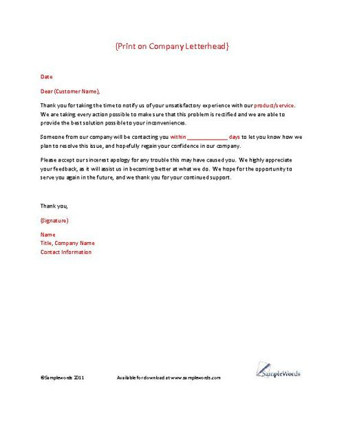 Client complaint response letter template letter for Replying to a complaint letter template