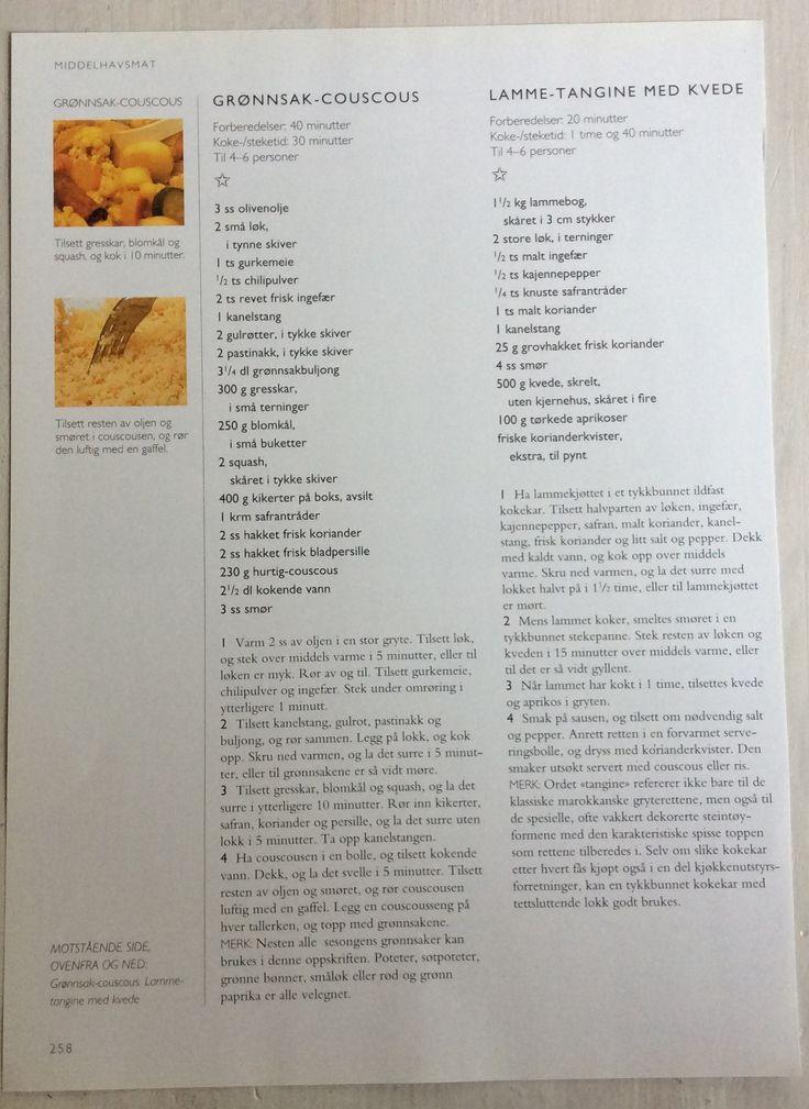 Couscous/lamme-tangerine