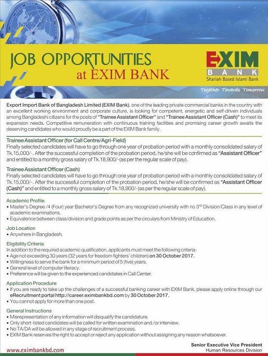 Grameenphone Job Circular 2017 Apply Online Now jobs Pinterest - tso security officer sample resume